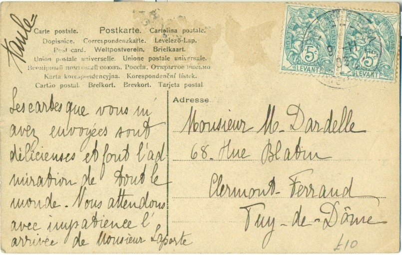 1914 French Levant Samsoun Cinema Cover Balkan Phila