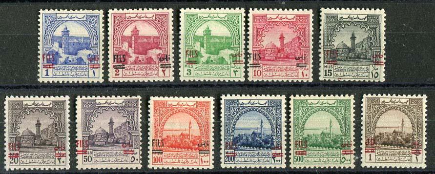 San Francisco 56a64 9129a 1952 Jordan FILS opt Obligatory Tax MLH Set