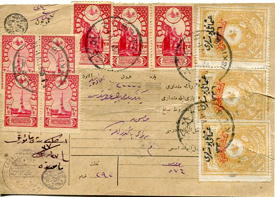 1921 Turkey Iskilib 3x50pi Money Order to Samsun